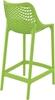 Εικόνα από AIR 65εκ. ΣΚΑΜΠΟ(Σ4)TROPICAL GREEN ΠΟΛ/ΝΙΟΥ
