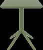 Εικόνα από ΣΚΑΙ ΤΡΑΠΕΖΙ ΠΤΥΣ/ΝΟ 60Χ60X74εκ. OLIVE GREEN ΠΟΛ/ΝΙΟΥ