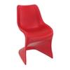 Εικόνα από Καρέκλα Πολυπροπυλενίου 4τμχ Bloom Red 50X58X85εκ.