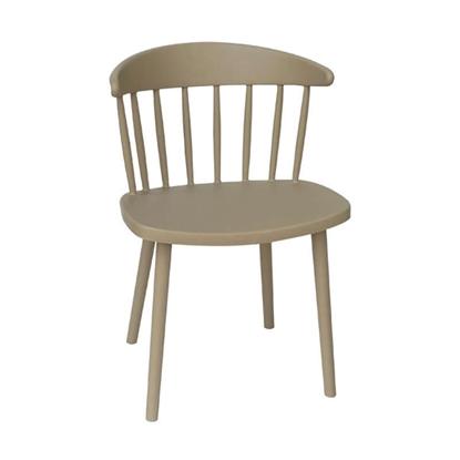 Εικόνα της Καρέκλα Πολυπροπυλενίου 2τμχ Fina Dove Grey 50X47X77εκ.