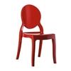 Εικόνα από Καρέκλα Ακρυλική 4τμχ Elizabeth Glossy Red 47X50X90εκ.