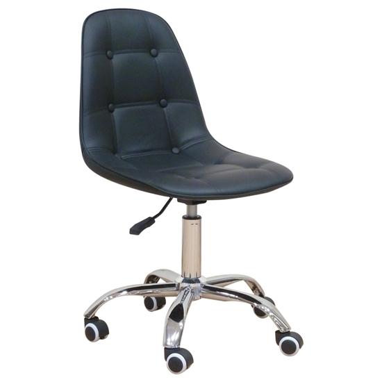 Εικόνα από Καρέκλα Γραφείου 2τμχ BS1330 Μαύρο Ρu 48X56X81εκ.